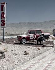 51 Tankstelle